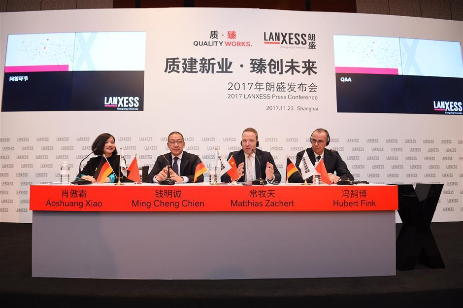 LANXESS expands global production for high-tech plastics