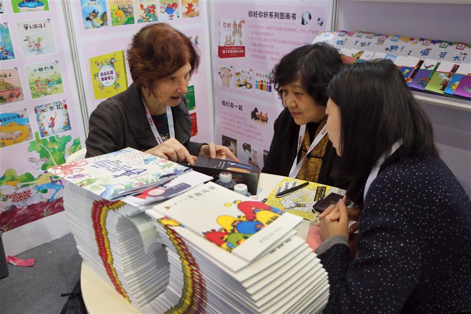 Chinese and foreign publishers are singing from the same page