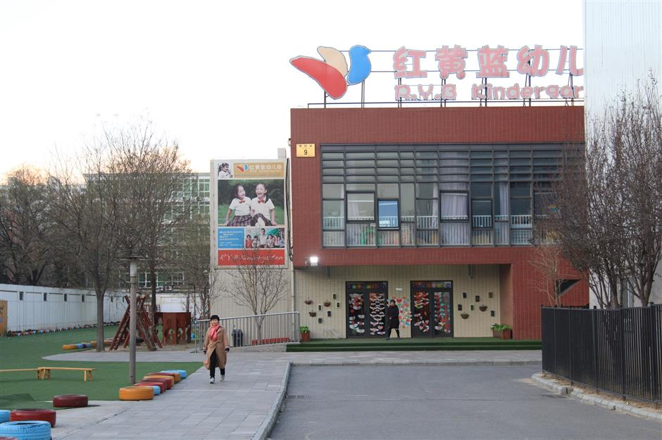 Beijing launches kindergarten checks following child abuse claims