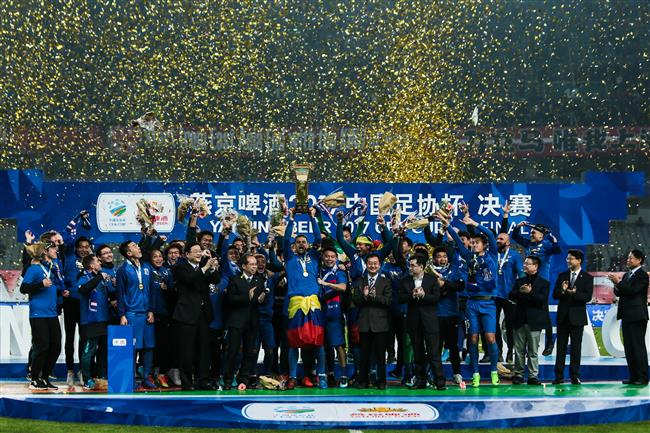 Shenhua qualifies for ACL after beating SIPG in CFA Cup final