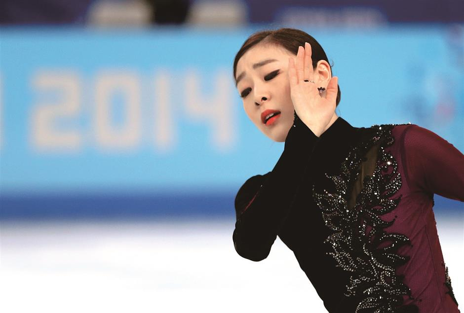 In Yuna's absence, SKoreans holding out for a hero