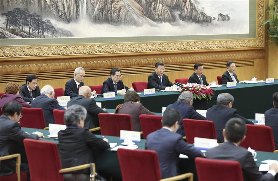 China to promote building a community of shared future for the world: Xi