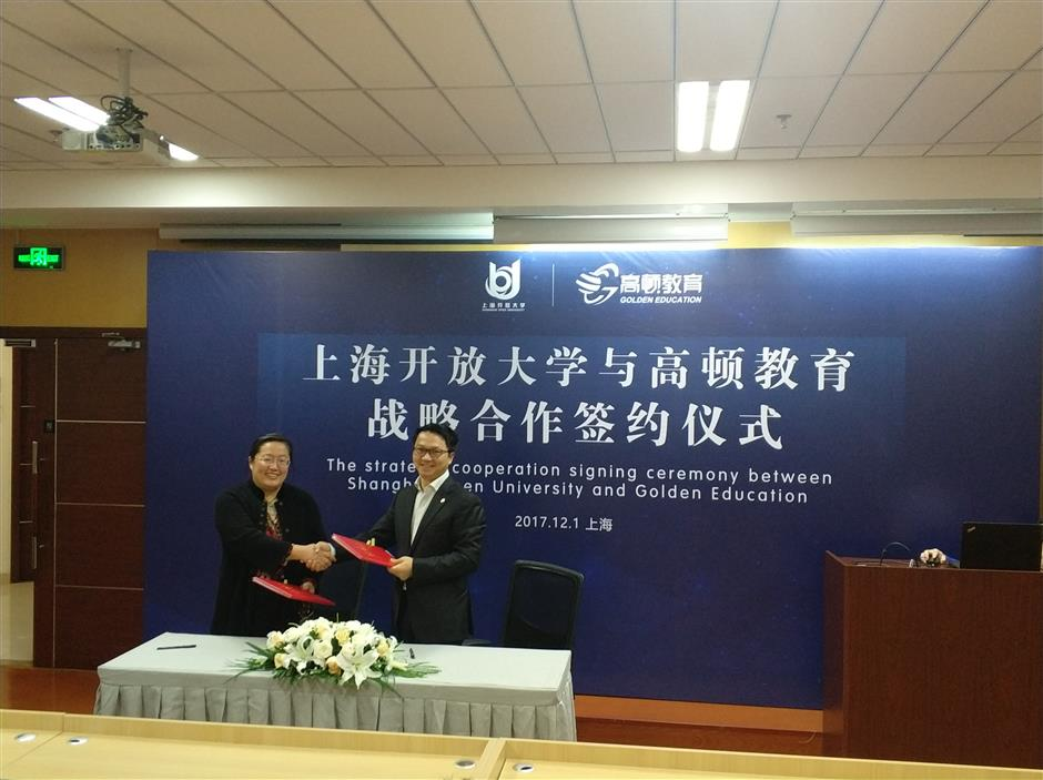 Agreement signed to educate financial professionals