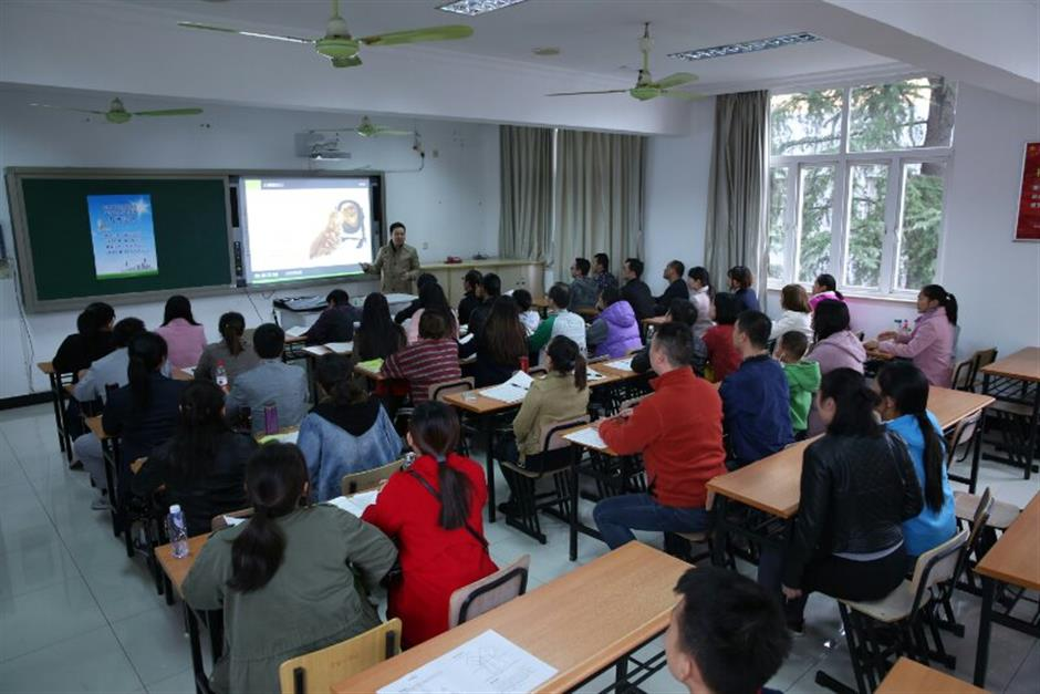 900 lectures held this year to benefit city employees