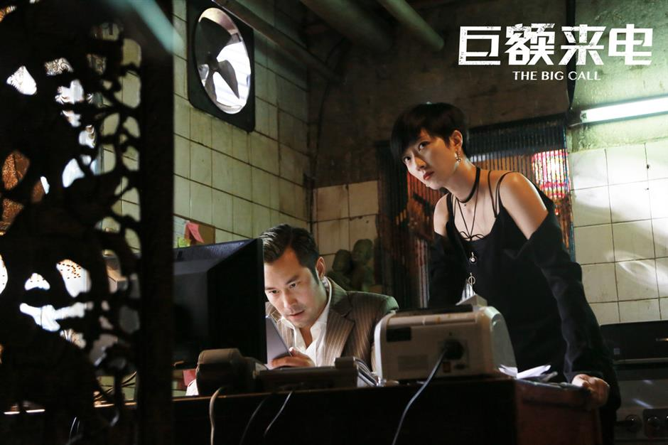 New Chinese crime flick premieres in Shanghai