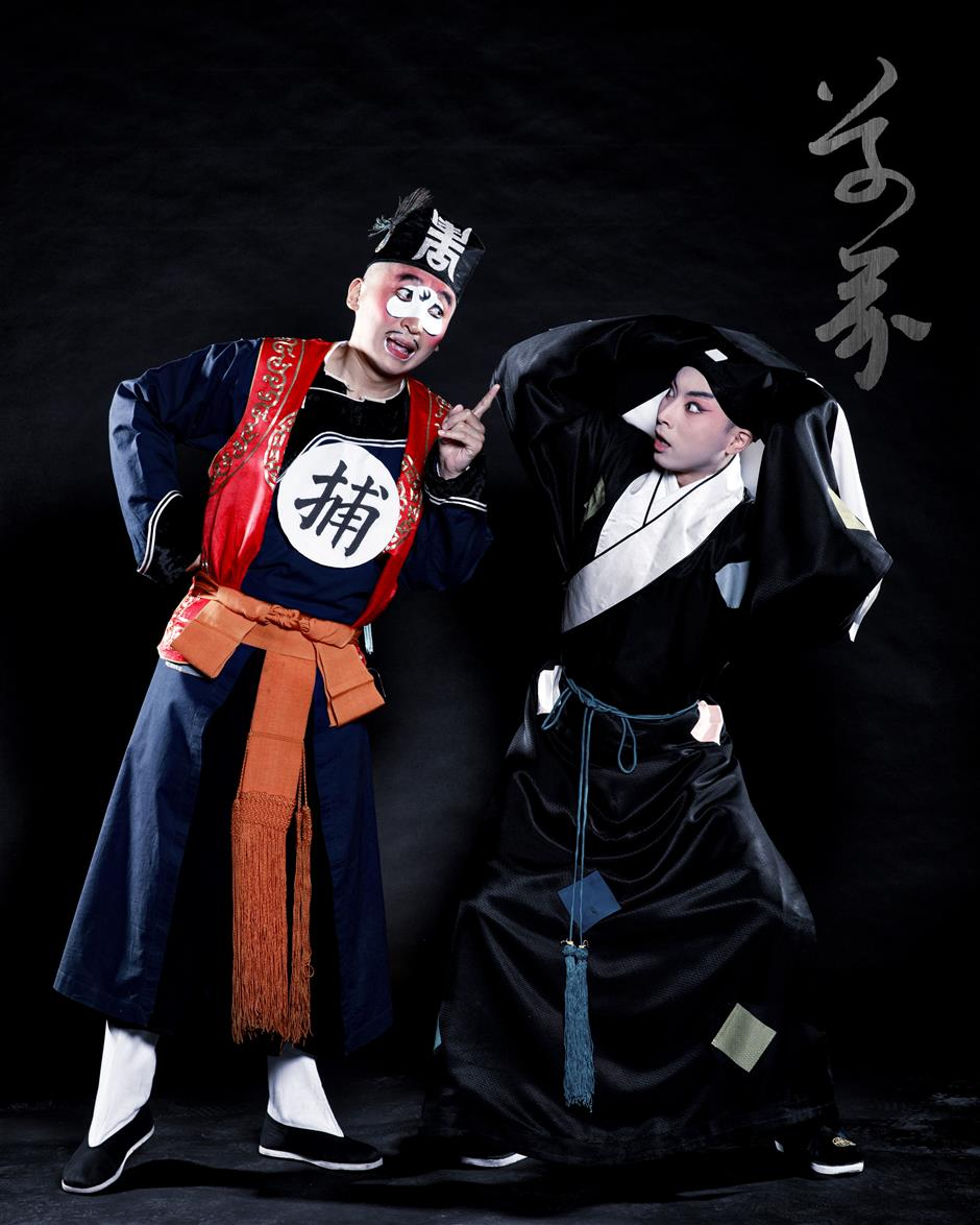Traditional Chinese opera styles with a modern twist