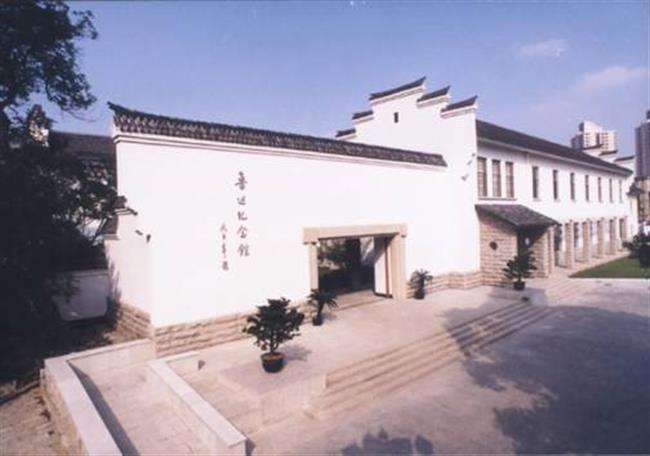 New zone in Hongkouto showcase Communist Party's history
