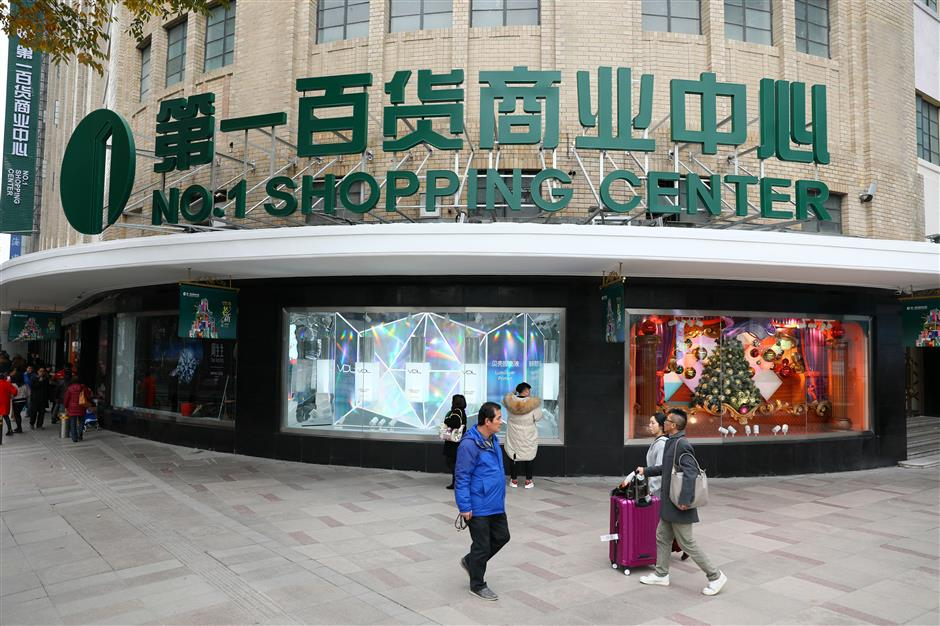 Bailian Group aims to rejuvenate Shanghai's shopping environment