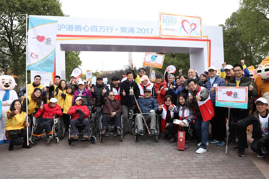 Shanghai residents and Hong Kongers walk for charity