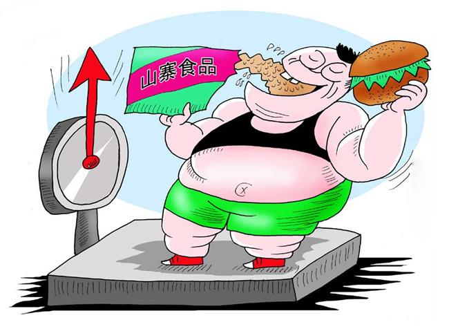 Watch out and avoid import of US obesity