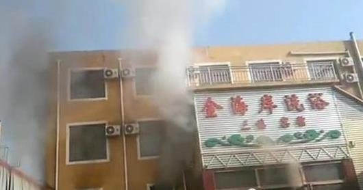 Six die in north China's bath center fire