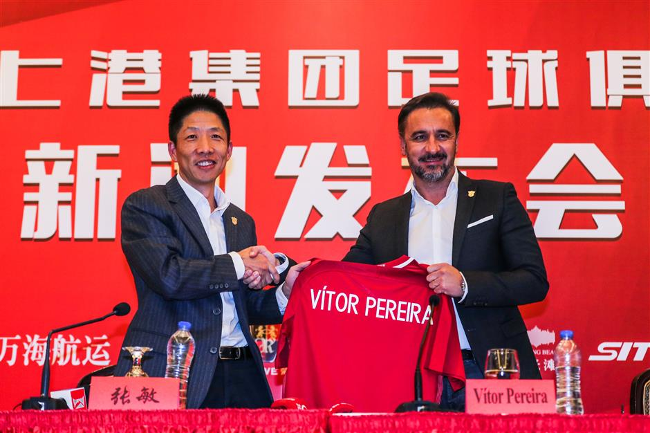 Shanghai SIPG name Pereira as Villas-Boas successor