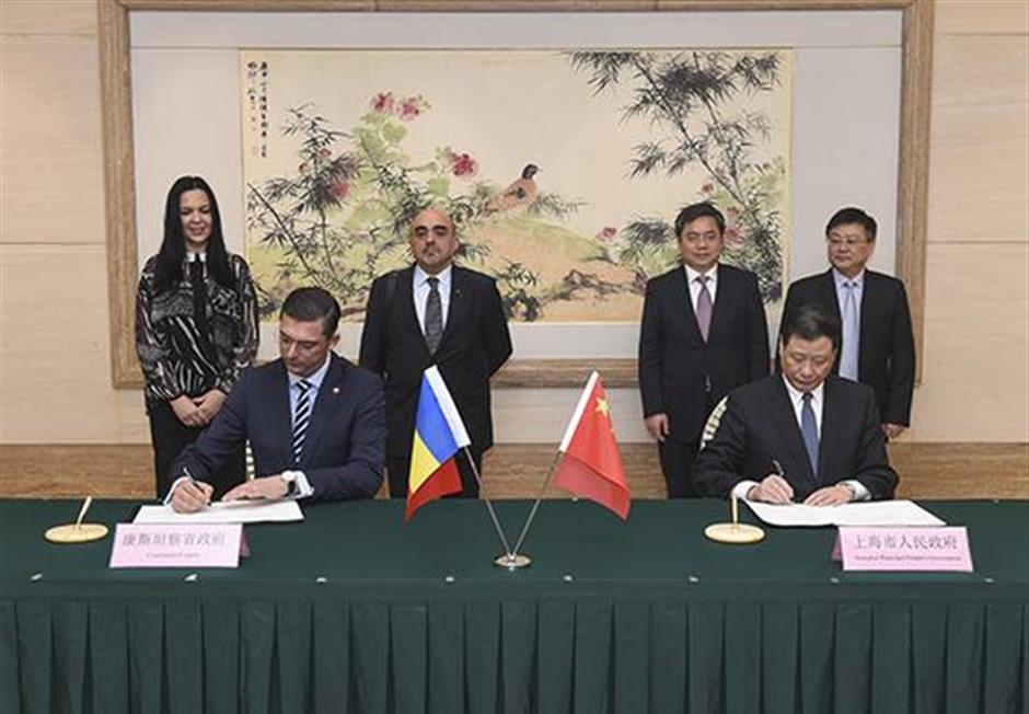 Shanghai to deepen cooperation with Constanta County of Romania