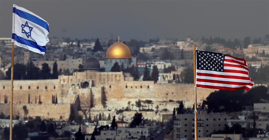 Call to recognize E. Jerusalem as Palestine capital