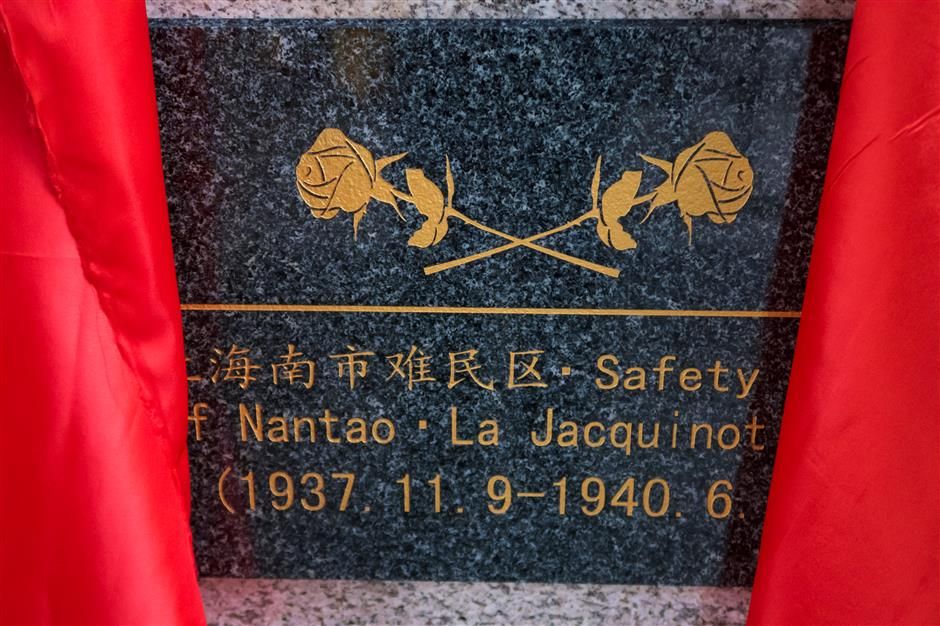 Plaque honors city's WWII 'safe zone'