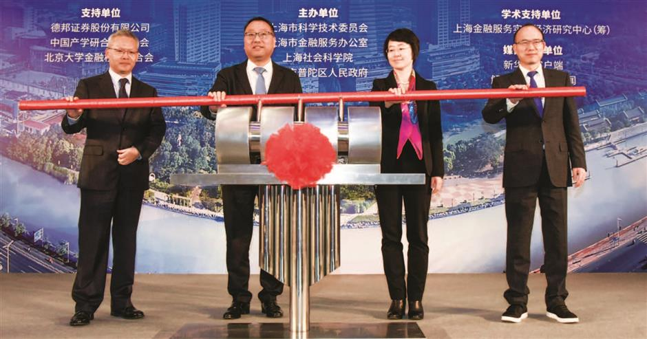 Putuo launches Shanghai Science and Technology Financial Industrial Park