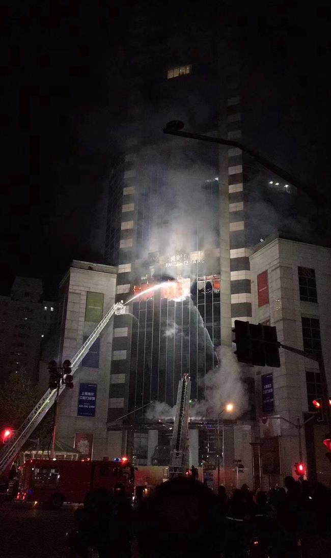 Fire at Pudong high-rise put out