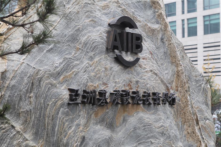AIIB expands membership to 84