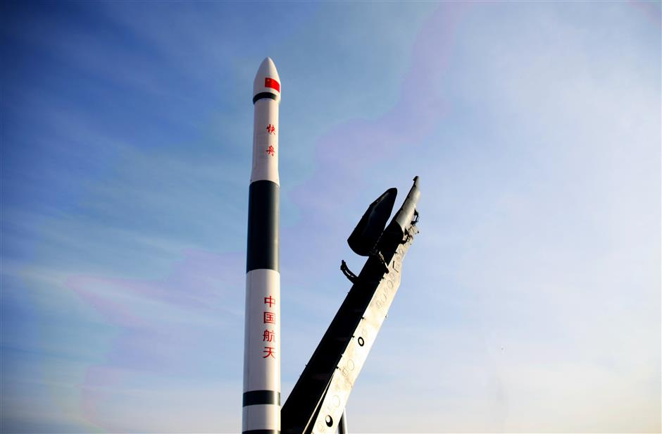 China's first commercial rocket launch firm raises 182 mln USD