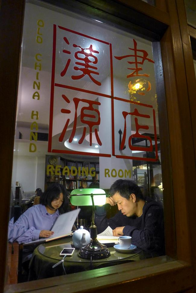 An Old China Hand fades away, but the memories will remain