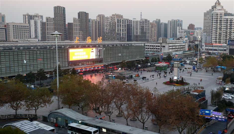 Shanghai Railway Station's impressive 30-year journey