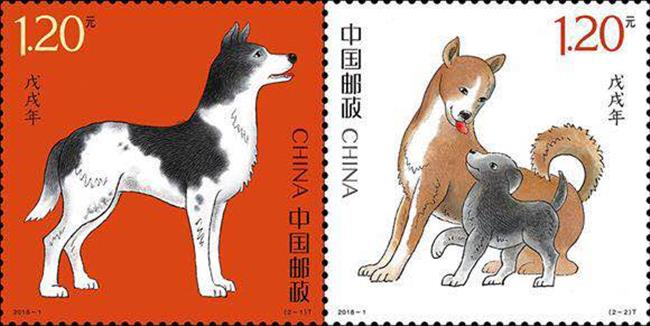Collectors queue early for the Year of the Dog stamps