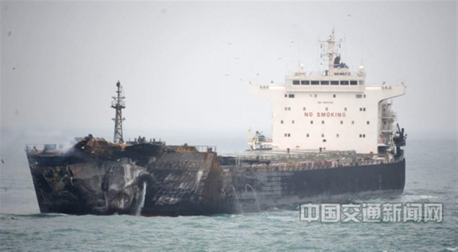 China races to prevent environmental disaster from stricken tanker