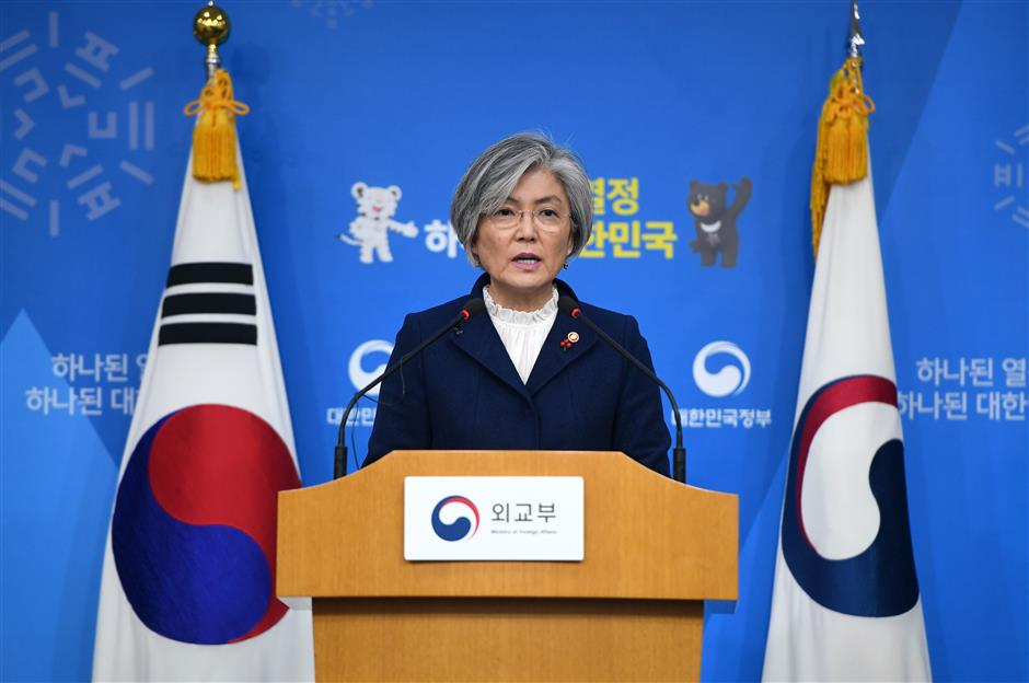 S. Korea to set aside own funds for victims of wartime sex slavery