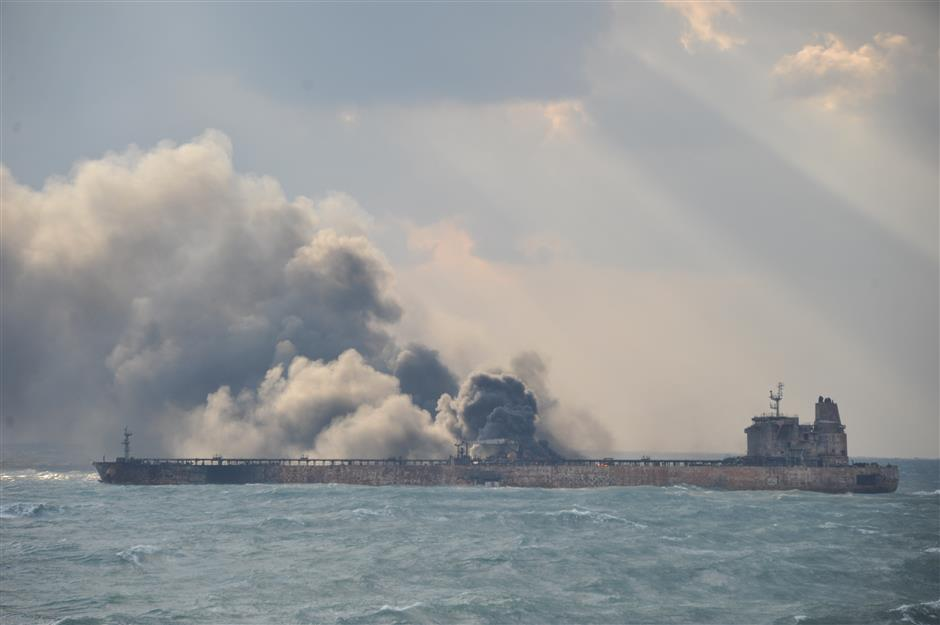 Suspected oil spill found after vessel collision in East China Sea