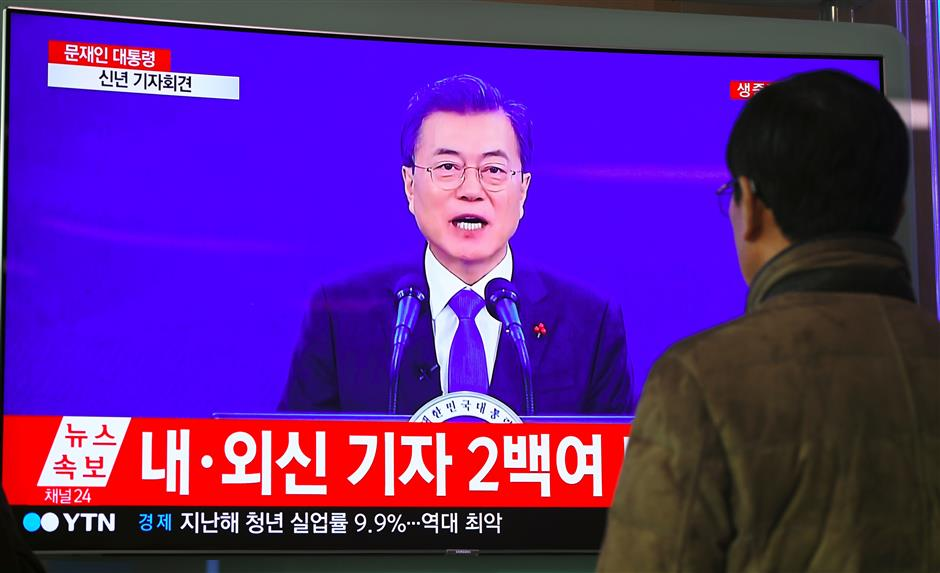 S.Korean president says open to inter-Korean summit if conditions are met