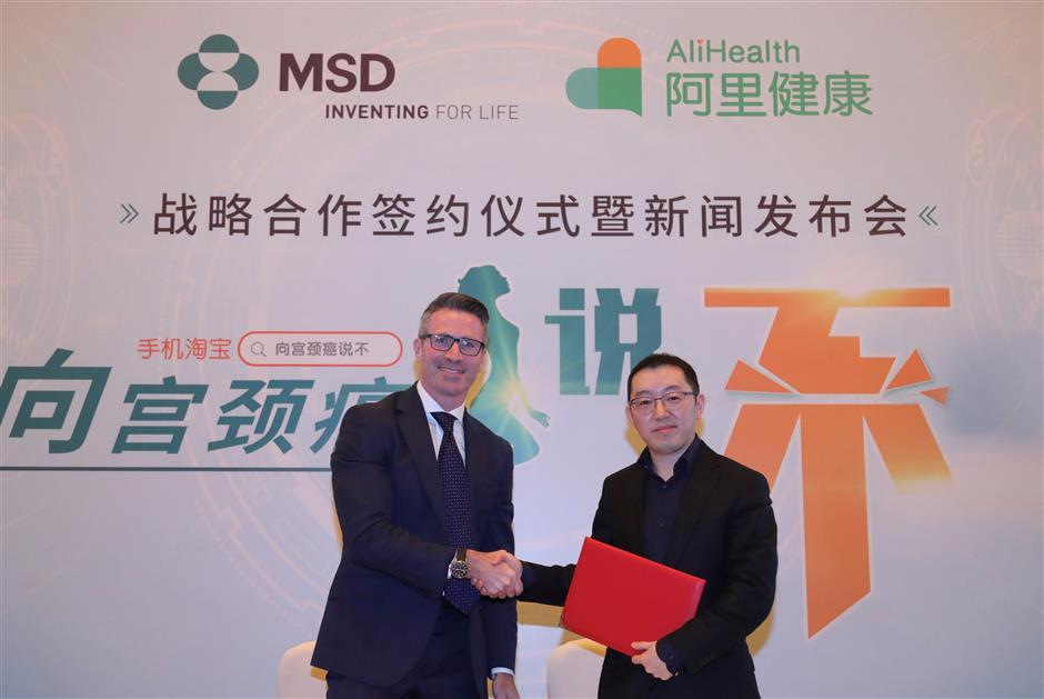 MSD China sticks to its plan of reaching 100 million lives
