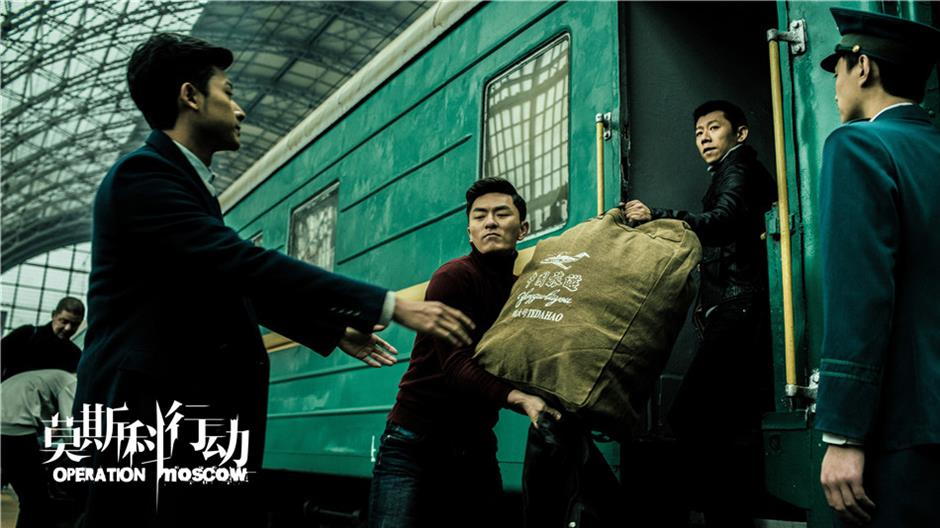 TV crime drama a hit in China