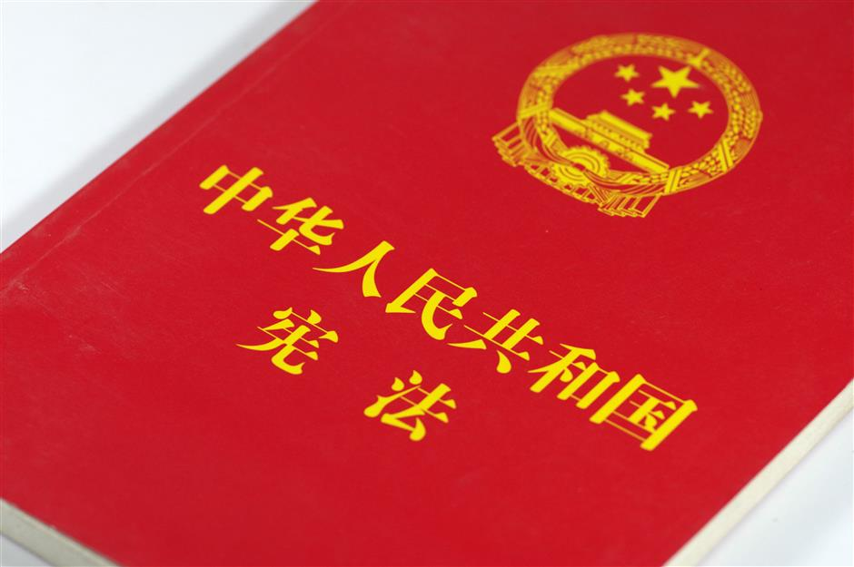 Xi thought proposed to be included in Constitution