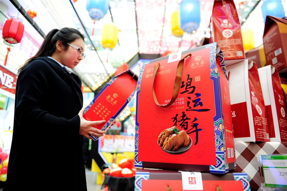 Chinese brick-and-mortar shops begin revival