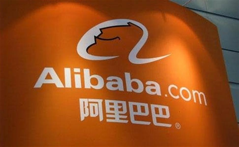 Alibaba'squarterly profit jumps 35% to US$3.7b