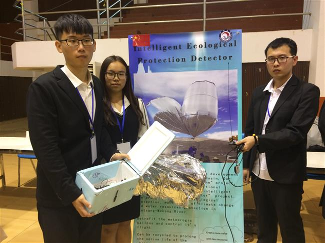 Students submit projects in a competition to develop the Lantsang-Mekong Region
