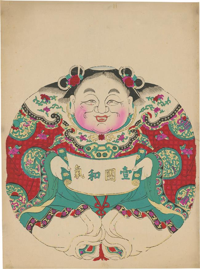 Captivating exhibition displaying ancient Chinese craft of woodblock printing