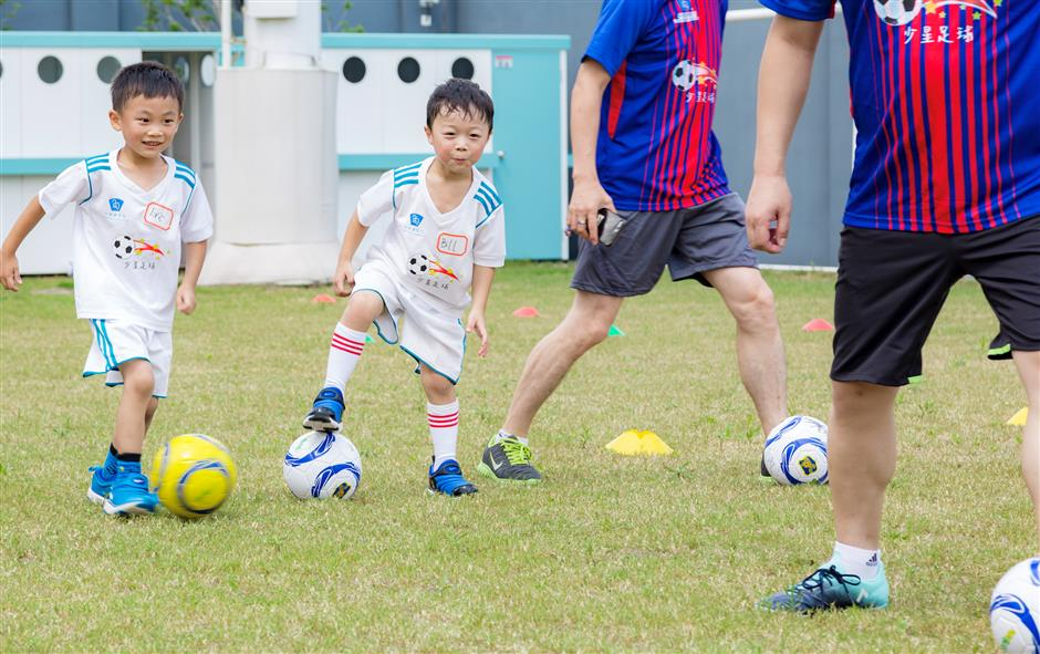 Fulfillingthegoal of China as a world 'soccer superpower'