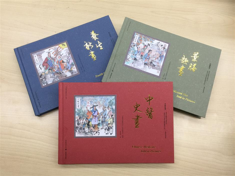 Set of books simplifies TCM with artworks