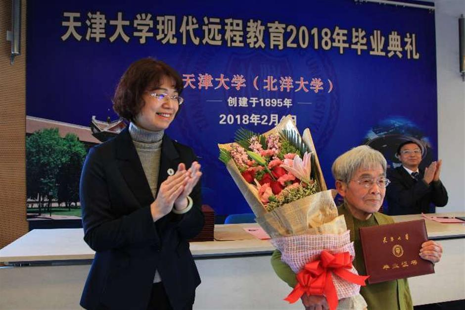 81-year-old graduates from Tianjin University