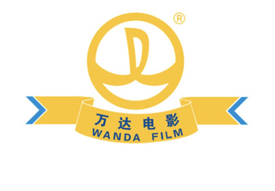 Wanda Film sells 12.77% stake to 2 strategic investors for US$1.2b