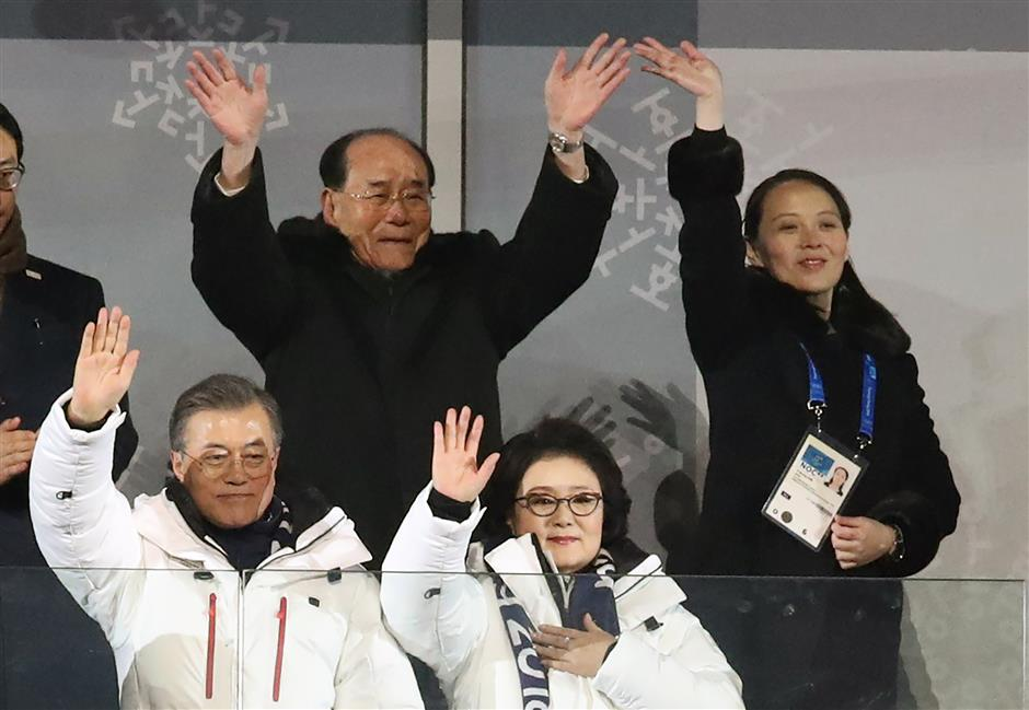 Top DPRK leader invites S. Korean president to visit Pyongyang