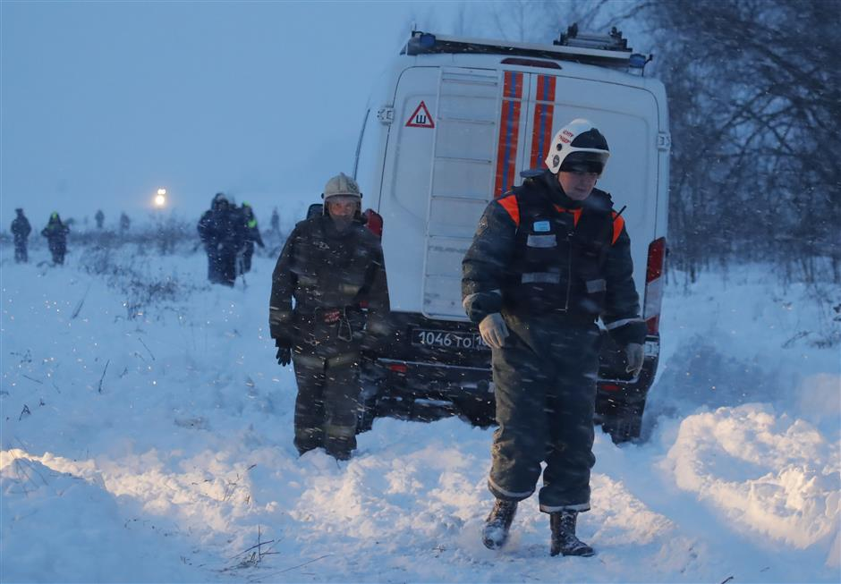 All 71 killed after plane crashes outside Moscow
