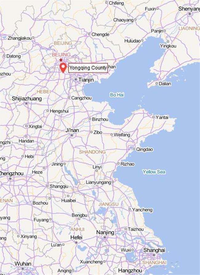 Magnitude-4.3 quake hits area near Beijing