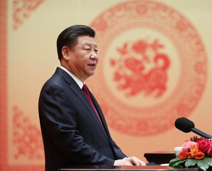 Xi stresses unity of the family in festival speech