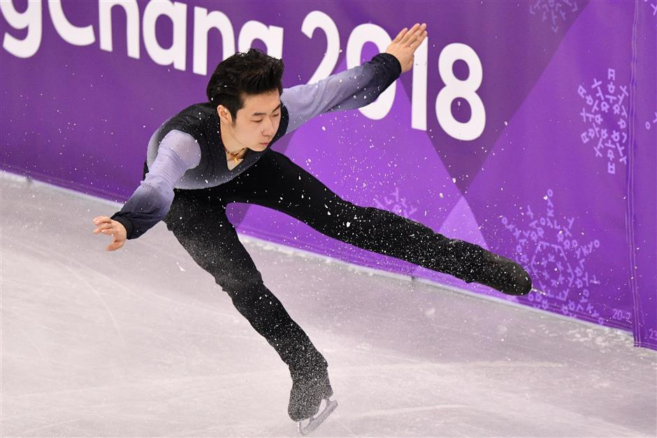 Hanyu wins Japan 1st gold in men's single figure skating at PyeongChang Olympics