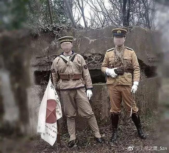 Nanjing police investigate 'clowns' in Japanese military uniforms