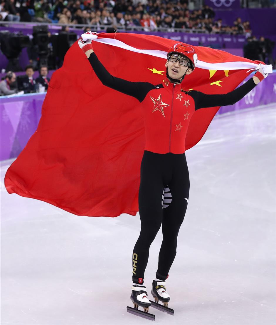 Gold at last for China as Wu smashes record