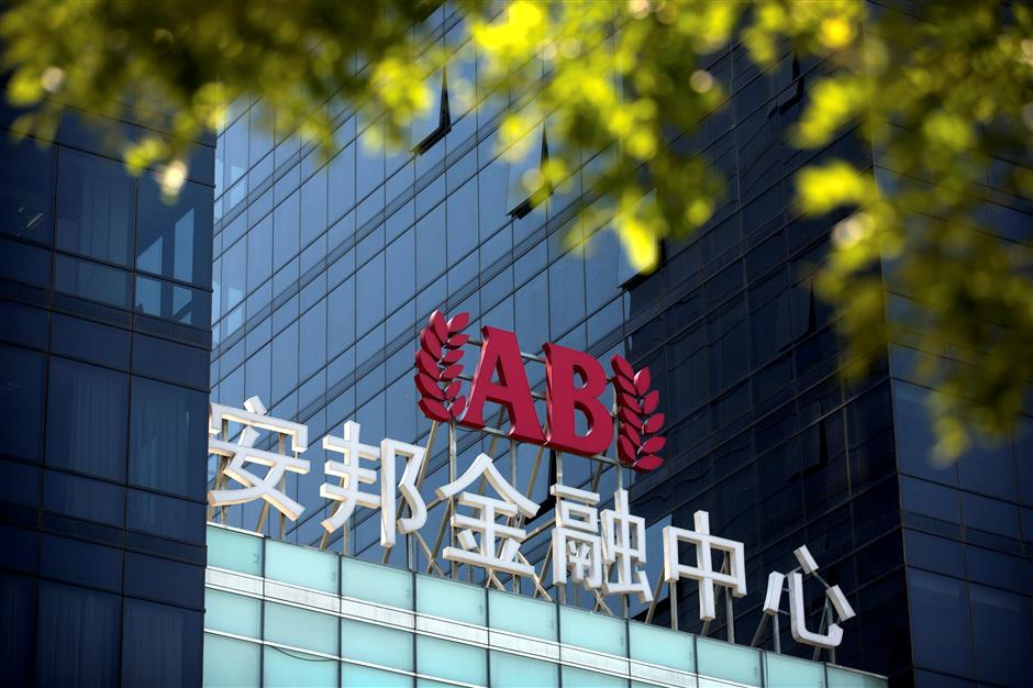 Chinese insurance regulator takes over Anbang Insurance Group