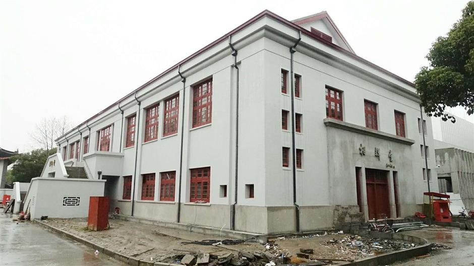 Fudan's 70-year-old auditorium to reopen after renovation